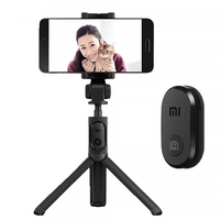 Монопод-штатив Xiaomi Mi Selfie Stick Tripod c bluetooth управлением black (черный)